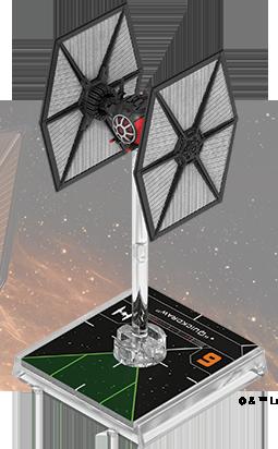 Figurine du vaisseau Chasseur TIE/fs