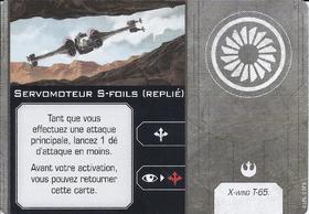 Carte d'amélioration Servomoteur S-foils replié